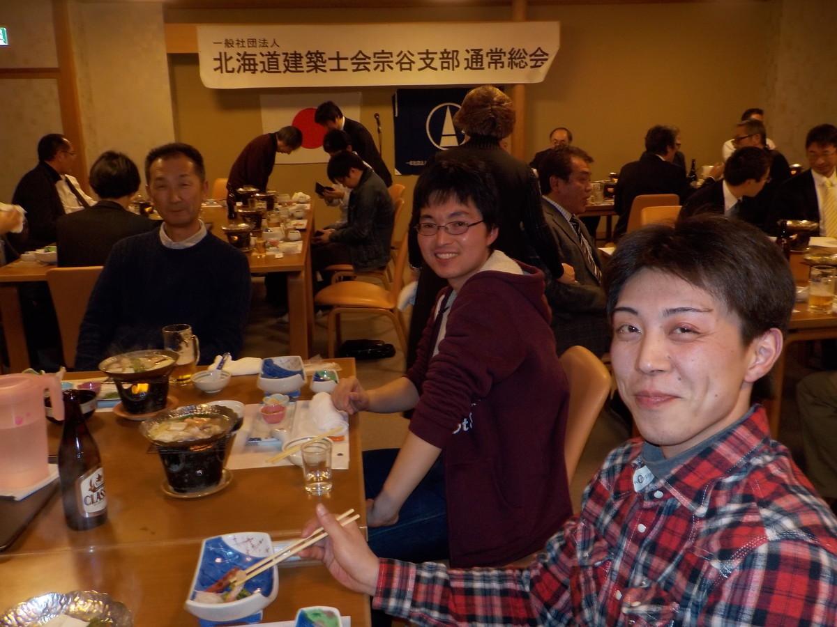f:id:souyashibu:20200201192600j:plain
