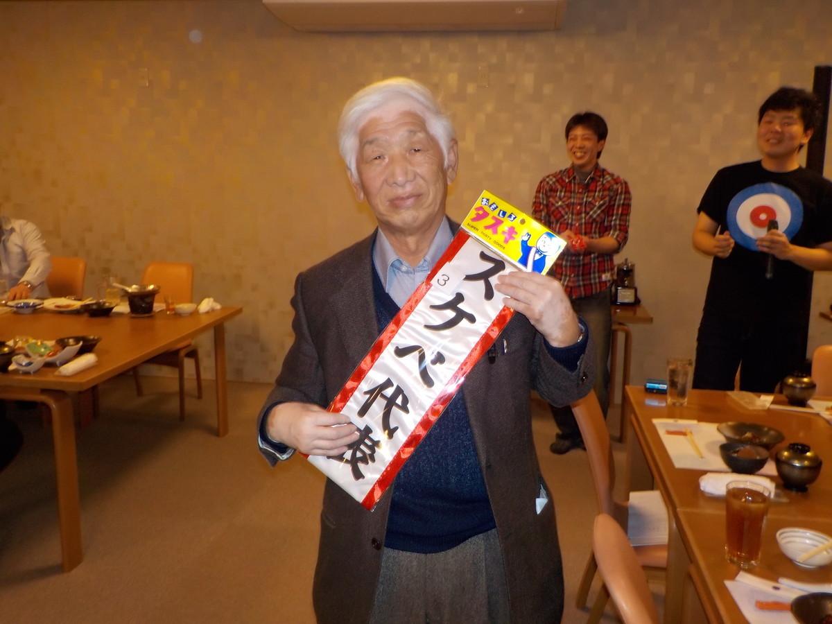 f:id:souyashibu:20200201204333j:plain