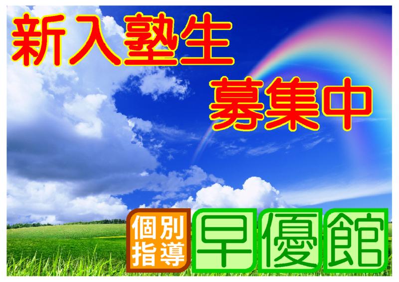 f:id:souyu-kan:20140929160931p:image:w360:left