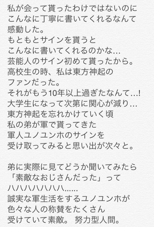 f:id:souyuno:20160620223246j:plain