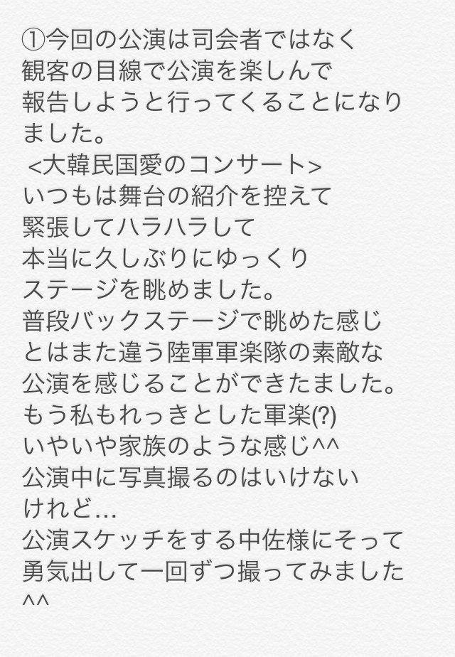 f:id:souyuno:20160625065853j:plain