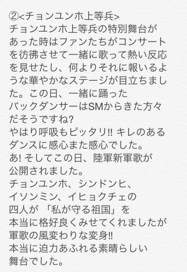 f:id:souyuno:20160625065912j:plain