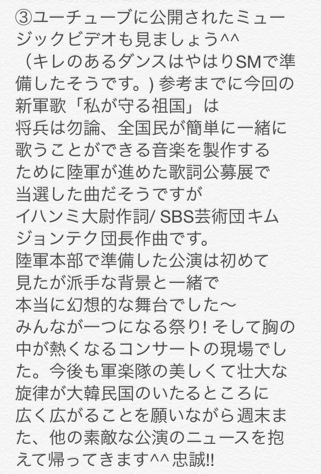 f:id:souyuno:20160625065944j:plain