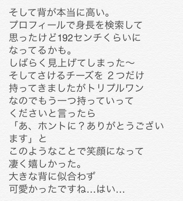 f:id:souyuno:20160625070201j:plain