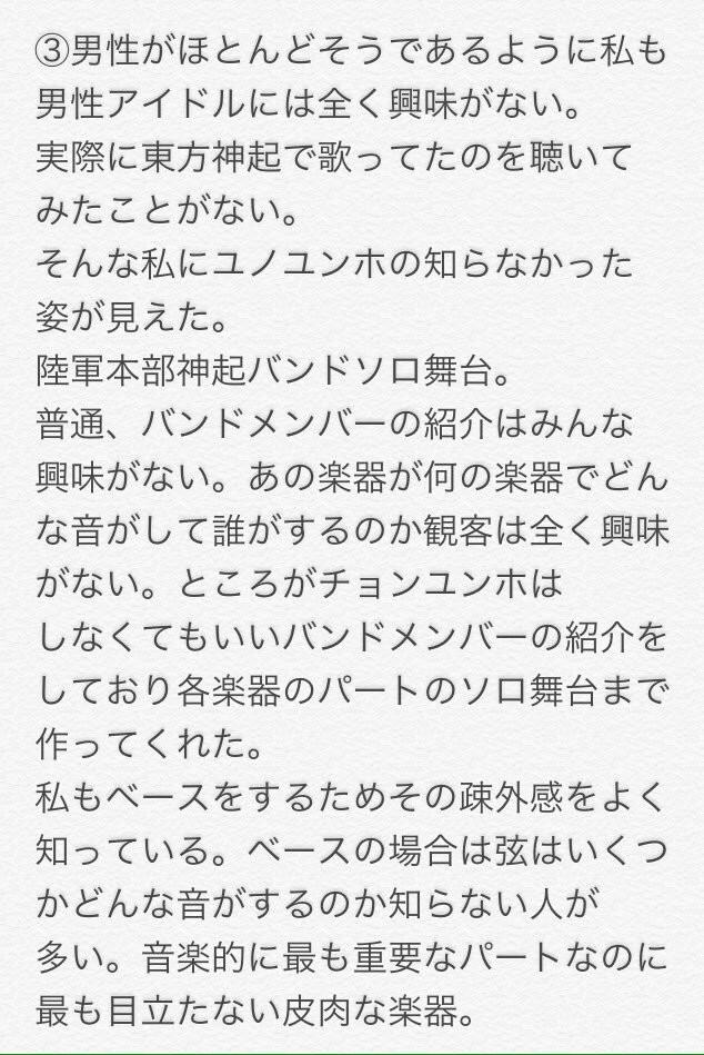 f:id:souyuno:20161004194101j:plain
