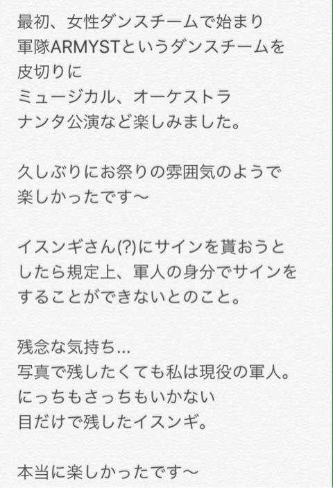f:id:souyuno:20161024200206j:plain