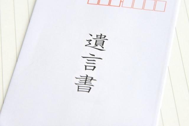 f:id:souzoku_chiiki:20200323133619j:plain
