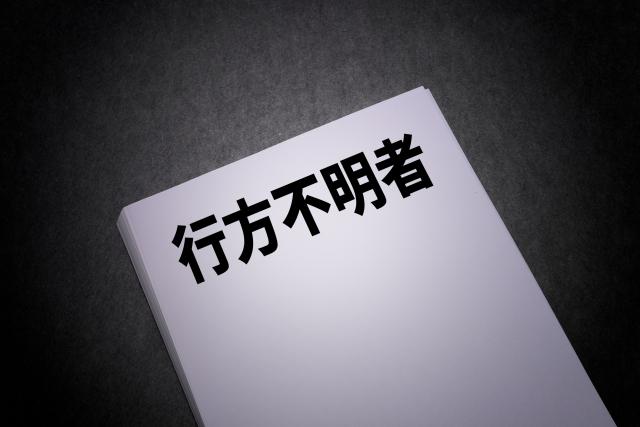 f:id:souzoku_chiiki:20210607121704j:plain