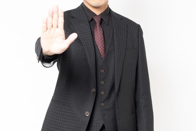 f:id:souzoku_chiiki:20210616161233j:plain