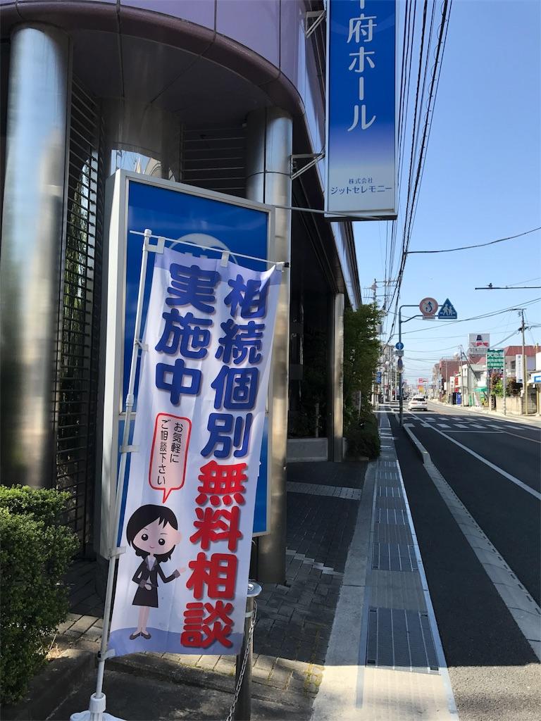 f:id:souzoku_shien:20170508193854j:image