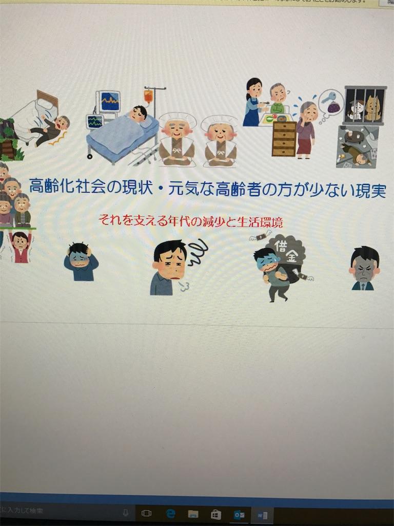 f:id:souzoku_shien:20170623143002j:image