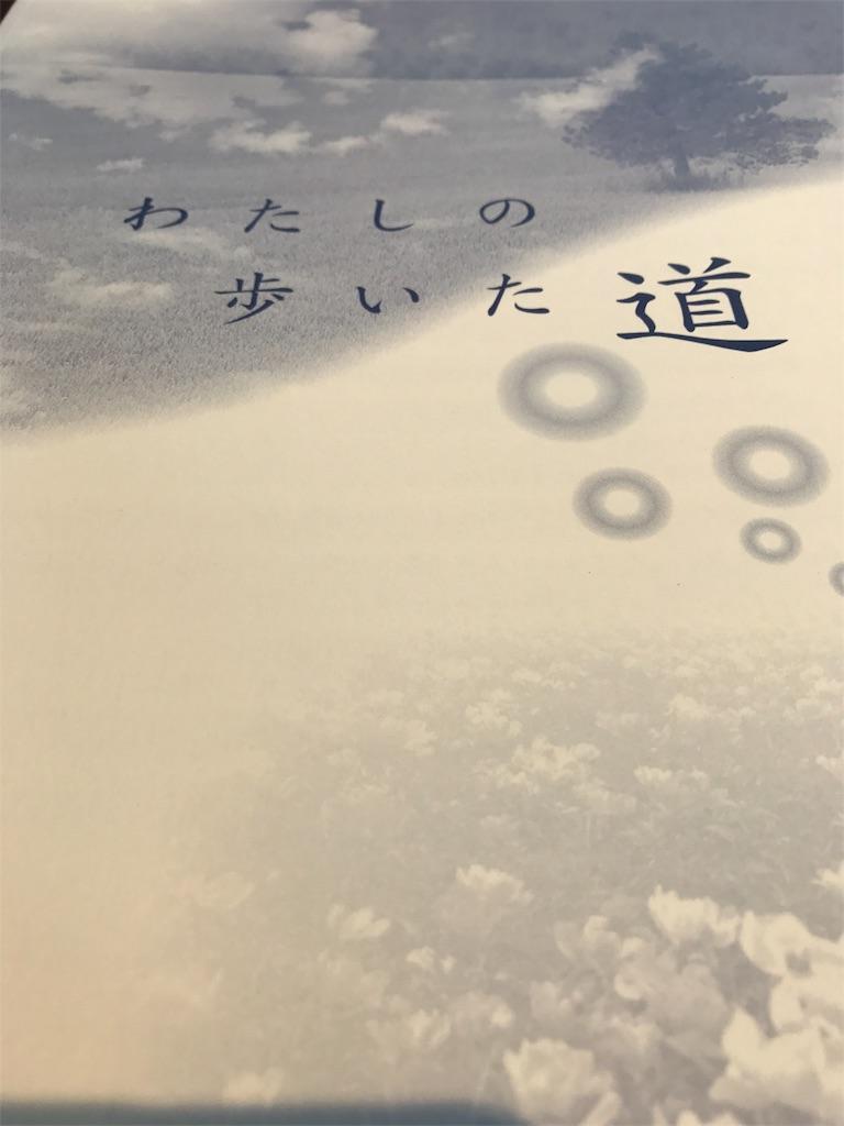 f:id:souzoku_shien:20170624125834j:image