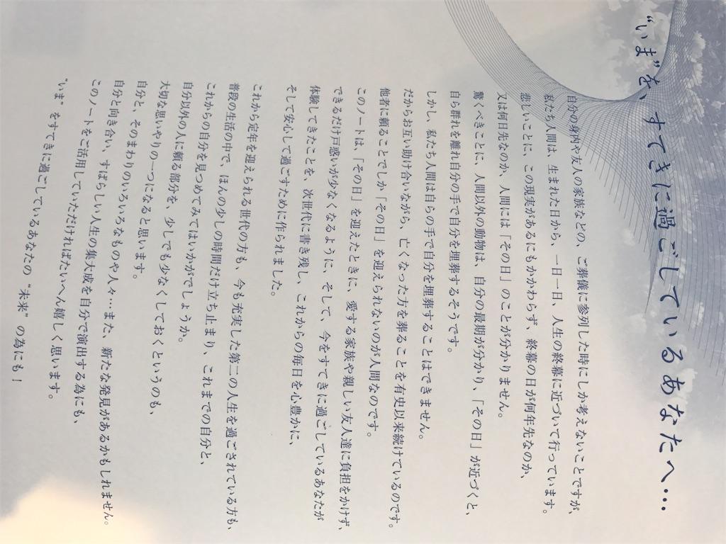 f:id:souzoku_shien:20170624130017j:image