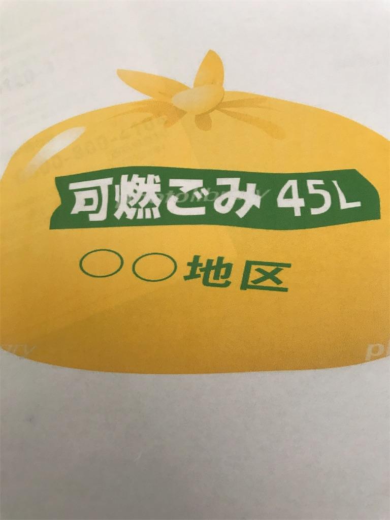 f:id:souzoku_shien:20180918160942j:image
