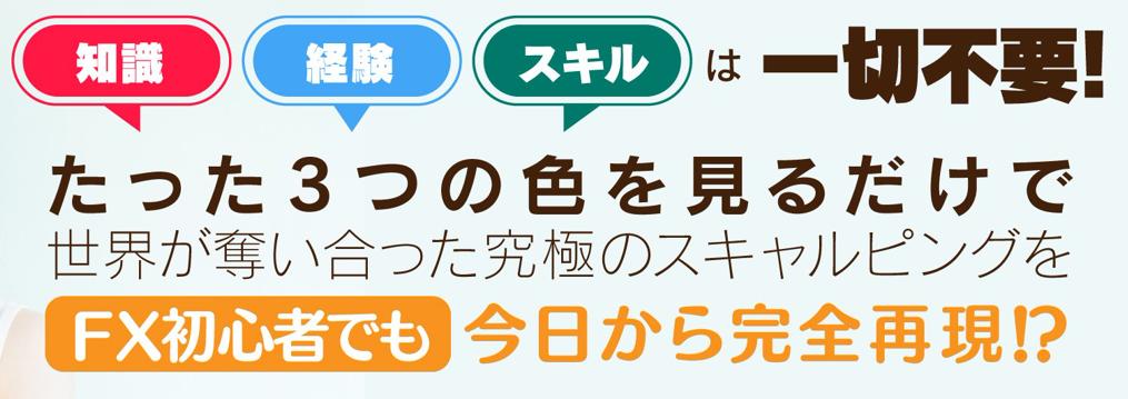 f:id:souzokuhoukida:20191030070907p:plain