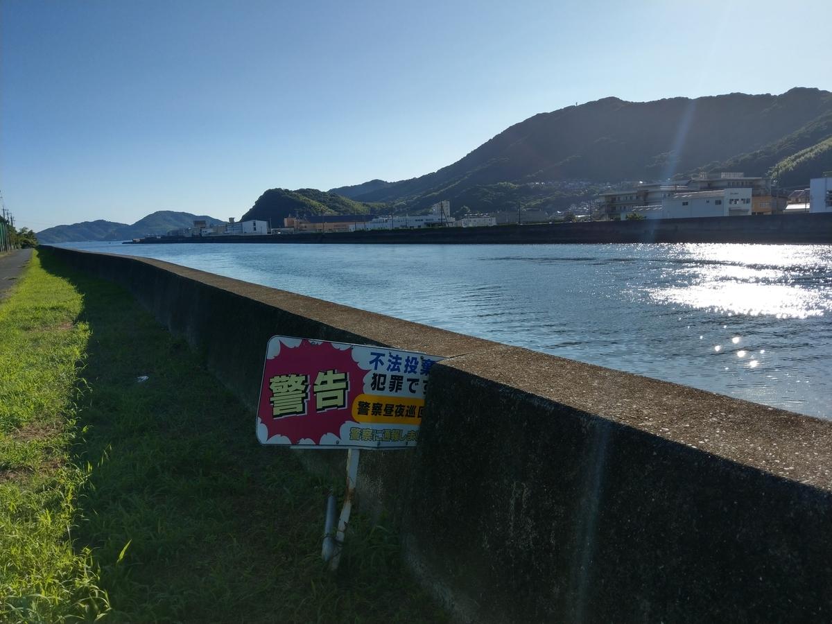 末武川河口付近