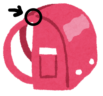 f:id:sowakaharuta:20211011160248p:plain