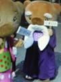 七曜(北斗七星)をつけたクマの翁