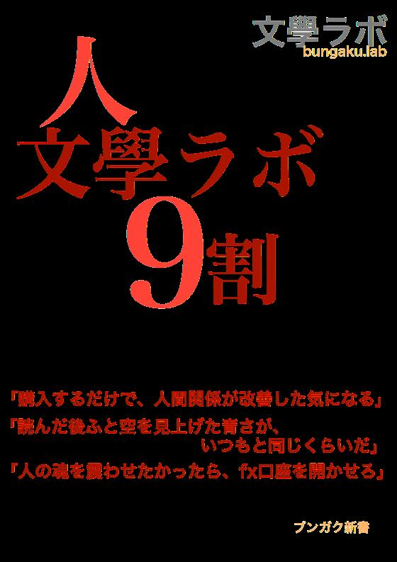 f:id:soy-curd:20170506174710p:plain