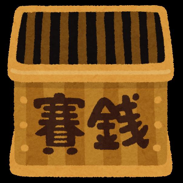 f:id:soy-curd:20180613004233p:plain
