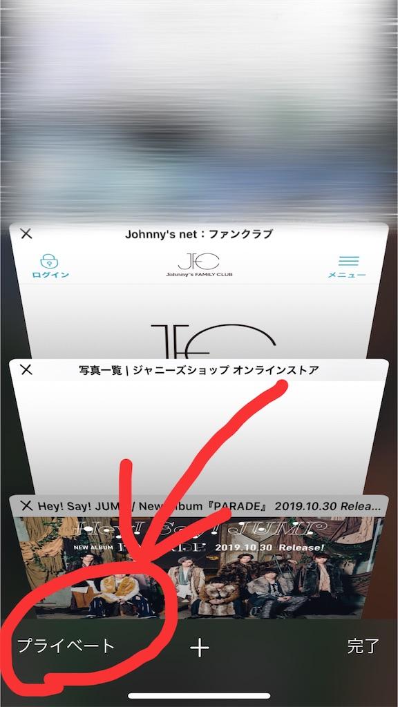 f:id:soy59:20191021195259j:image