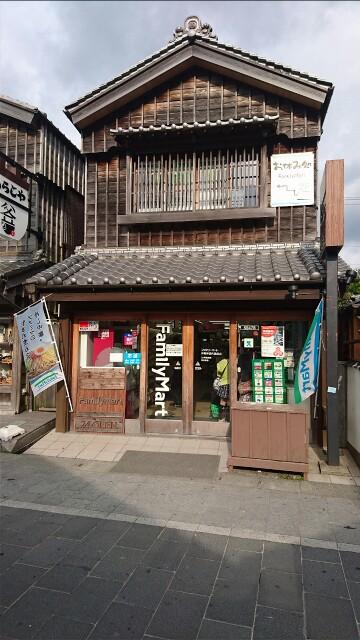 f:id:soyamuramoto:20160503120545j:plain