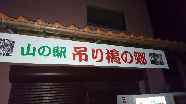 f:id:soyamuramoto:20160505215641j:plain