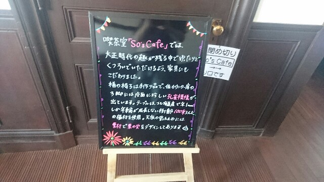 f:id:soyamuramoto:20160514145846j:plain