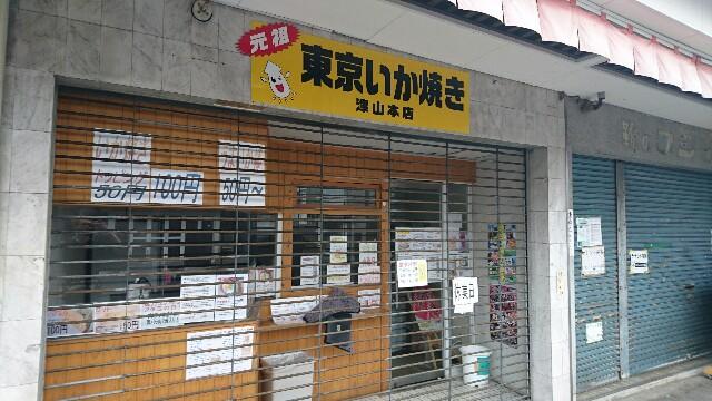 f:id:soyamuramoto:20160516130135j:plain