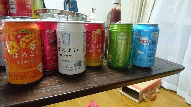 f:id:soyamuramoto:20160524234438j:plain
