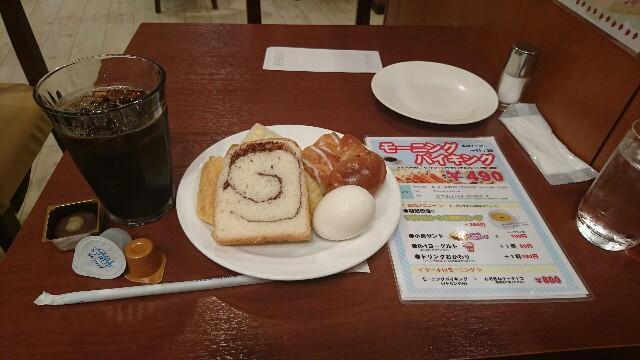 f:id:soyamuramoto:20160527081748j:plain
