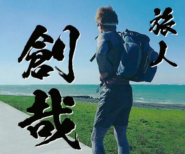 f:id:soyamuramoto:20160530213735j:plain