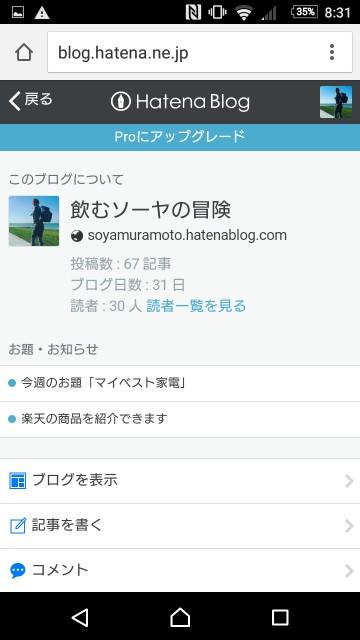 f:id:soyamuramoto:20160601203212j:plain