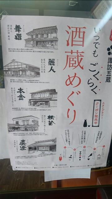 f:id:soyamuramoto:20160608131212j:plain