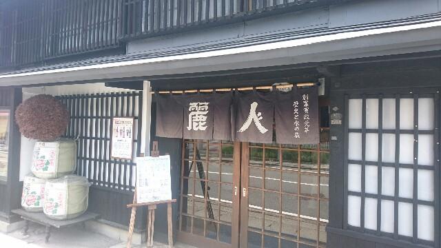 f:id:soyamuramoto:20160608141042j:plain