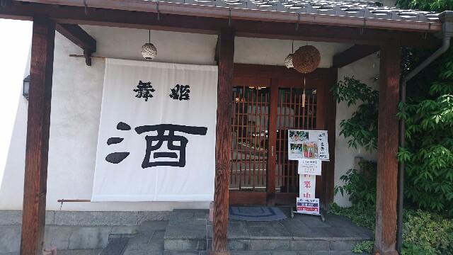 f:id:soyamuramoto:20160608142702j:plain