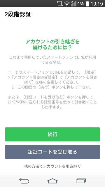 f:id:soyamuramoto:20160720212851j:plain