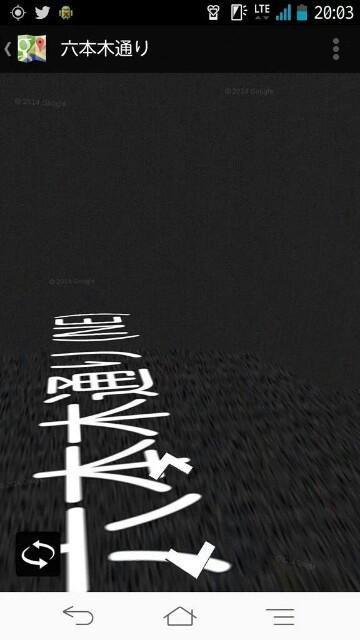 f:id:soyamuramoto:20160725235204j:plain