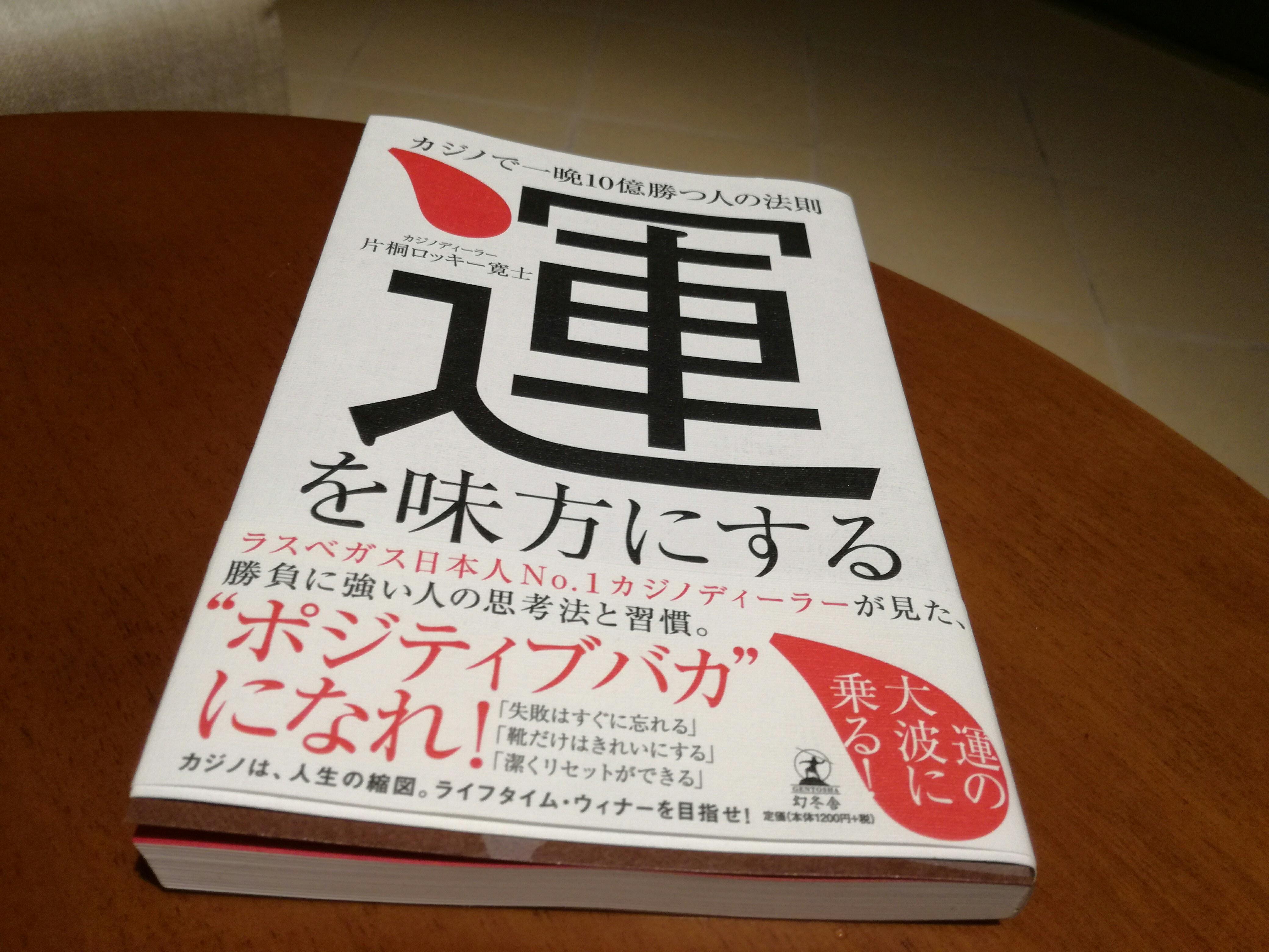 f:id:soyamuramoto:20160812234841j:plain