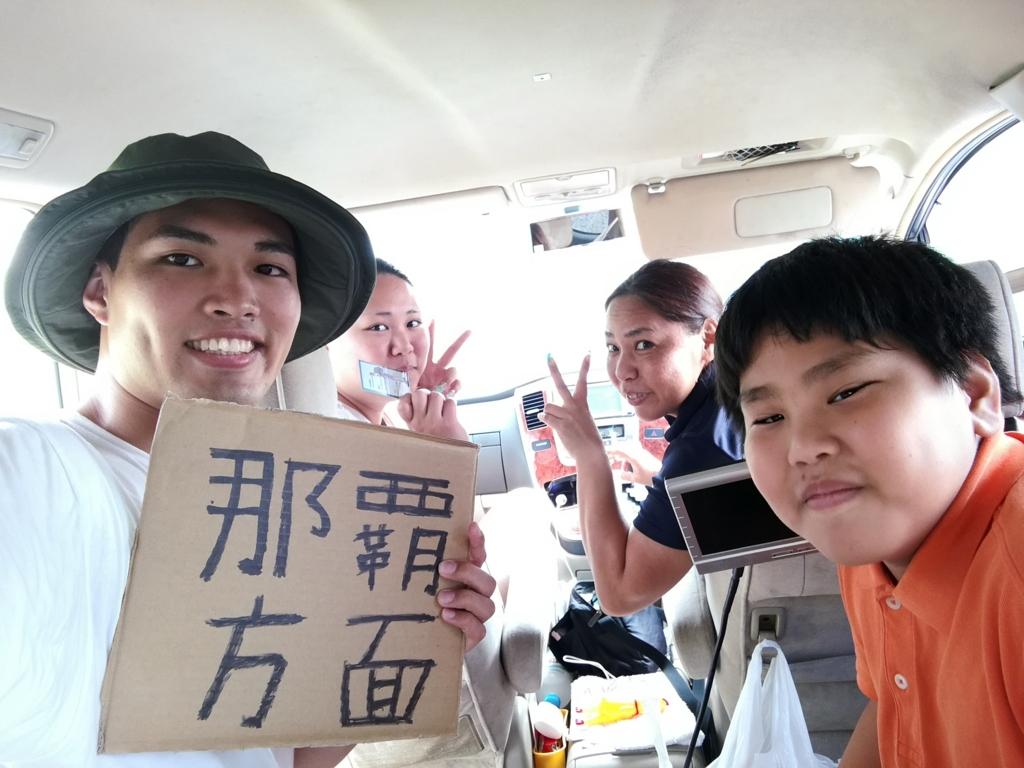 f:id:soyamuramoto:20160820171226j:plain