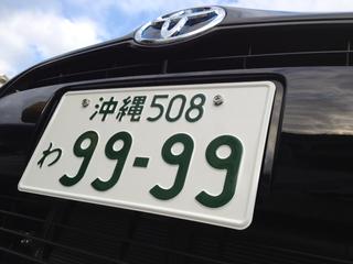 f:id:soyamuramoto:20160831111743j:plain