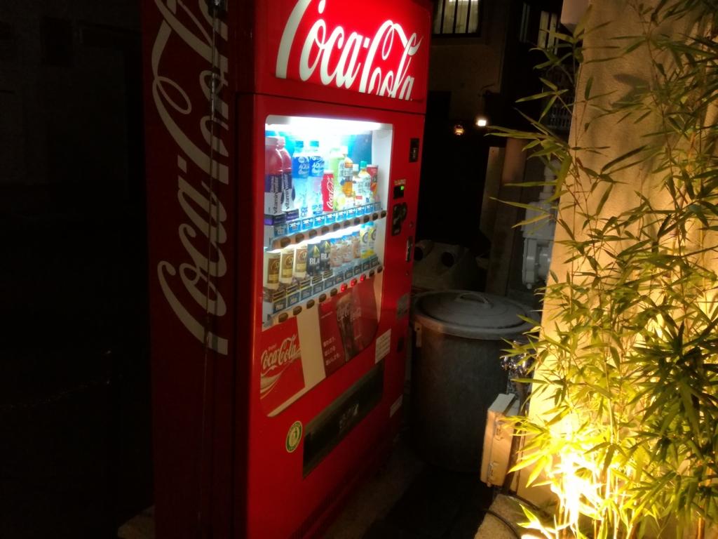 f:id:soyamuramoto:20161016184410j:plain