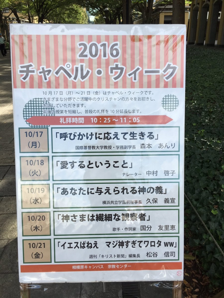 f:id:soyamuramoto:20161021175156j:plain