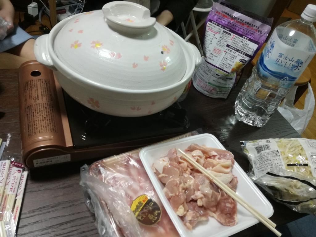 f:id:soyamuramoto:20161219110850j:plain