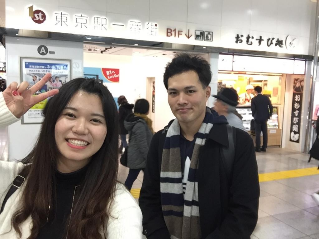 f:id:soyamuramoto:20161222224021j:plain