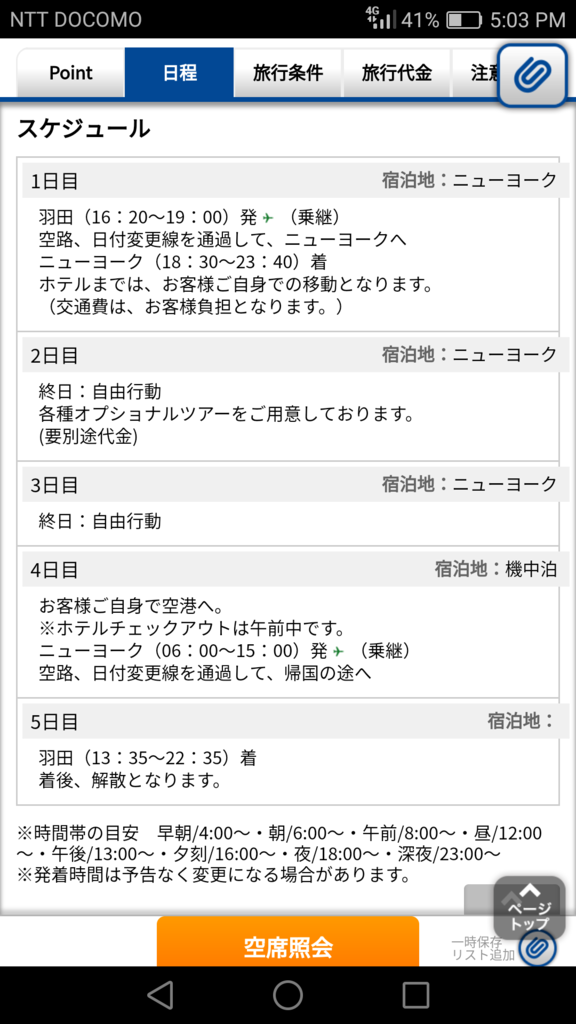 f:id:soyamuramoto:20170107093544p:plain