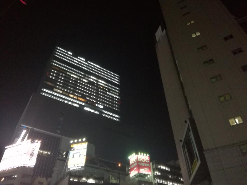 f:id:soyamuramoto:20170119184225j:plain