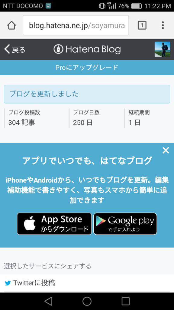 f:id:soyamuramoto:20170119184310p:plain