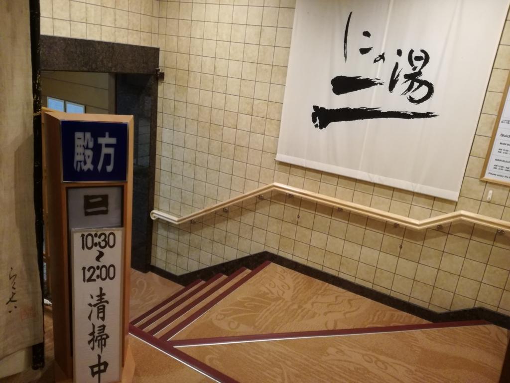 f:id:soyamuramoto:20170123165814j:plain