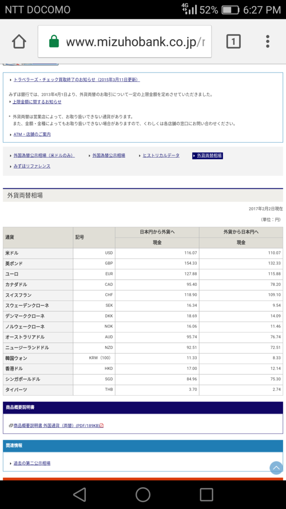f:id:soyamuramoto:20170202183048p:plain
